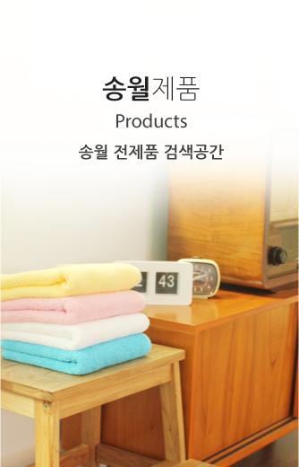 송월전체품검색공간